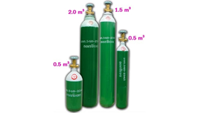 ถังอ๊อกซิเจนสำหรับผู้ป่วย ท่ออ๊อกซิเจน ขนาด 0.5 คิว